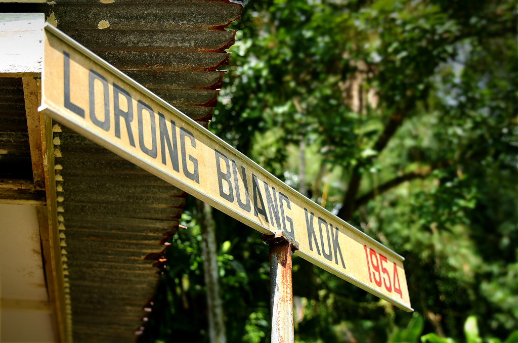 Kampong Lorong Buangkok, Singapore, what to do in Singapore