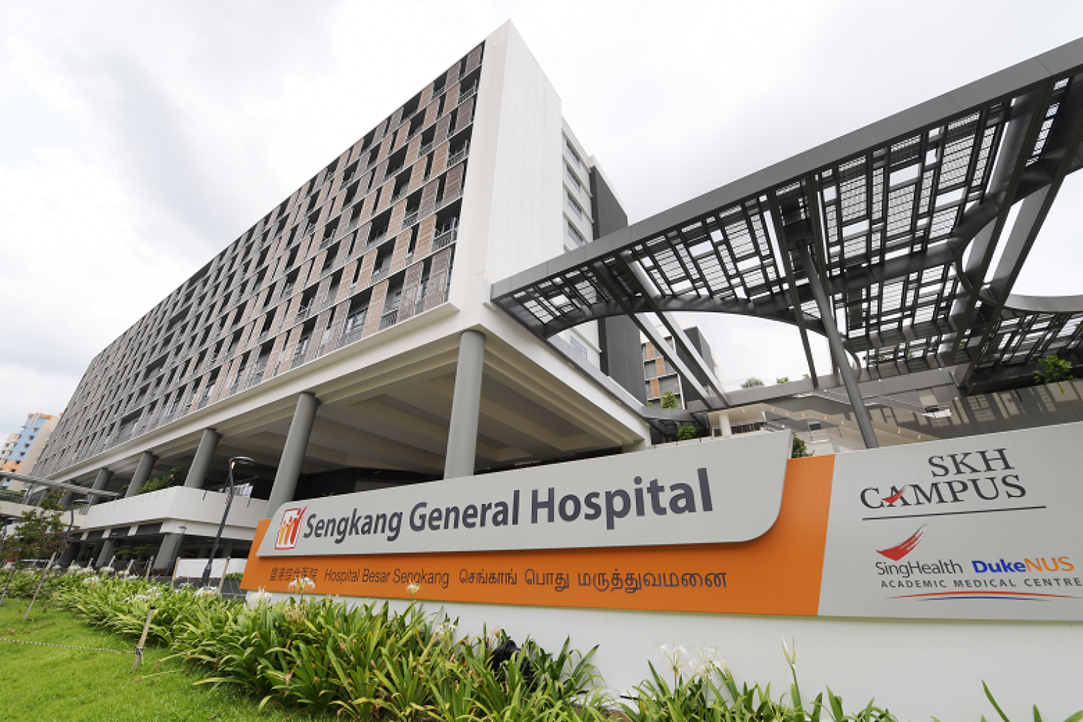 Hospital in Singapore