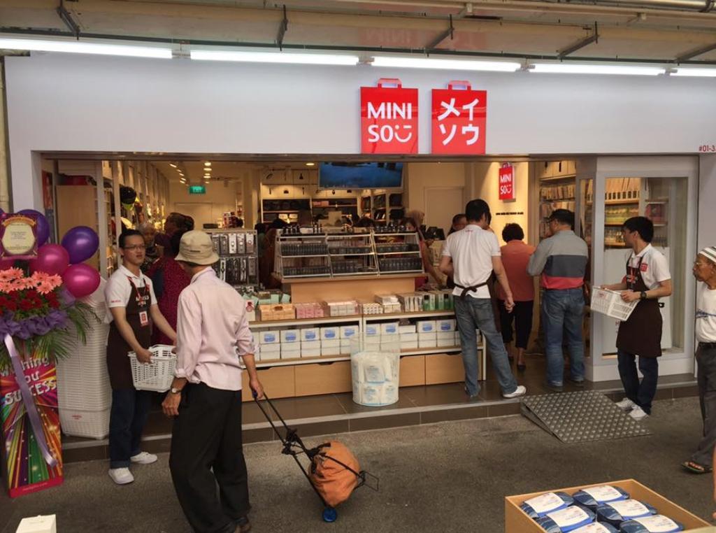 Cheap Shop in SG